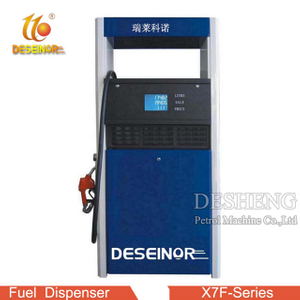 X7F fuel dispenser