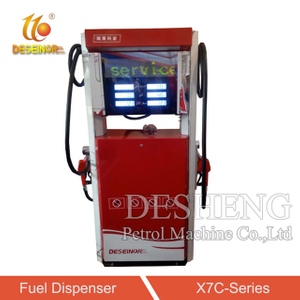 X7C fuel dispenser