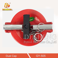 GY-505 Adaptor Valve Dust Cap
