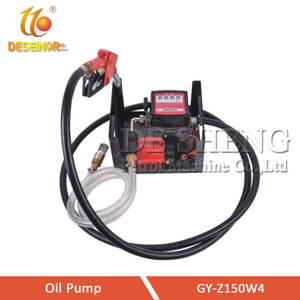 GY-Z150W4 Electronic Oil Pump